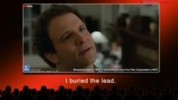 English @ the Movies: Bury the Lead