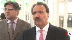 اسلامی ممالک کا فوجی اتحاد خوش آئند ہے: پاکستانی قانون ساز