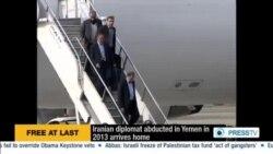 IRAN YEMEN VO