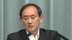 日本對中國銀行關閉朝鮮帳戶表示歡迎