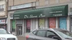 Muslimanska prodavnica u Filadelfiji