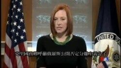 2014-04-08 美國之音視頻新聞: 美國警告俄羅斯勿在烏克蘭挑起分離主義事端
