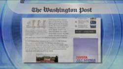 بحران غزه از نگاه روزنامه های آمریکا