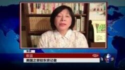 VOA连线: 东京密切关注中国军舰在日本近海的动向