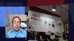 VOA连线:香港书展