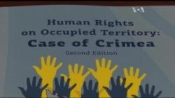 Права людини у Криму в жахливому стані - експерти. Відео