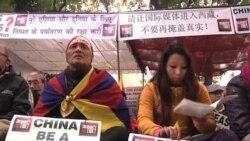 紀念自焚者 , 藏人流亡政府不慶祝藏曆新年