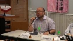 香港人士: 习李政权下 政改没希望