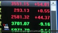بازار سهام آمریکا همچنین نسبت به خبرهای روز حساس و متزلزل است