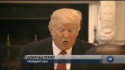 Президент США висловив своє розчарування роботою Радбезу ООН. Відео