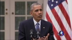 奥巴马总统即将提名最高法院大法官人选