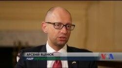 """Яценюк розповів про """"електричний стілець прем'єр-міністра"""". Відео"""