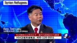 Rep. Ted Lieu Previews the State of the Union