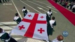 Держсекретар США привітав народ і уряд Грузії з нагоди Дня незалежності. Відео