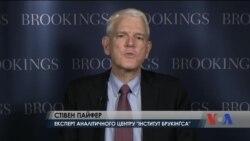 Про значення візиту Сергія Ларова до Вашингтона для України із колишнім послом США в Україні. Відео