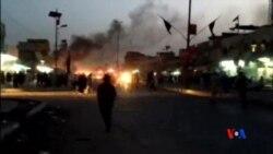 2014-04-22 美國之音視頻新聞: 伊拉克各地反叛攻擊導致33人死亡