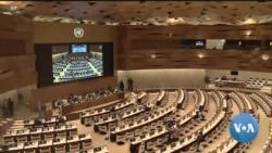 Taliban Seek to Speak at United Nations