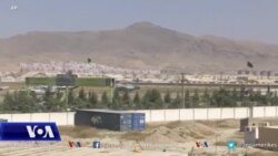 Frikë në Afganistan, tërheqja e ushtrisë amerikane rrit presionin mbi qeverinë afgane