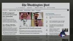 美国五大报头条新闻 (2014年5月29日)