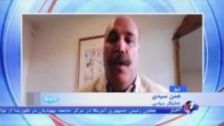 اقدامات جدید دولت روحانی در پاسخ به خواست اقلیت ها