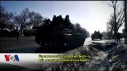 จับตาแนวรบด้านตะวันออกยูเครน หลัง 4 ชาติเจรจาบรรลุข้อตกลงหยุดยิง