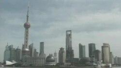 世界银行敦促中国发挥国际影响力