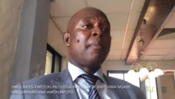 Kusungulwa Uhlelo Lokulwisana Legcikwane LeHIV