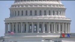 Час-Time: Сенат США проголосував за документ, який може розширити санкції проти Росії