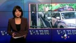 """VOA连线:遭中政府指控资助职业刷单 """"人道中国""""做出回应"""