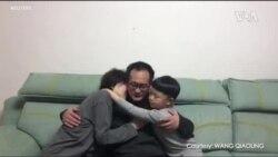 人權律師王全璋回到北京家中與妻兒團圓