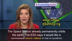 European Space Agency Moving Forward With 'Moon Village'