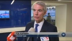 Питання надання Україні летальної зброї і збільшення фінансової допомоги далі розглядаються в США - сенатори. Відео