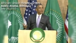 Obama Remarks on Term Limits During AU Speech