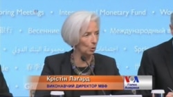 Скільки грошей дадуть Україні