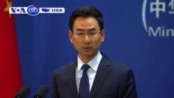 Mỹ lại 'nhờ cậy' TQ gây sức ép lên Bắc Hàn