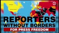 Свобода прессы под угрозой!