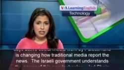 Conflict in Gaza Makes a Mark on Social Media