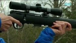 Ужесточение контроля за оружием В США