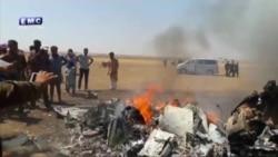 Syria: Trực thăng Nga bị bắn rơi, 5 binh sĩ thiệt mạng