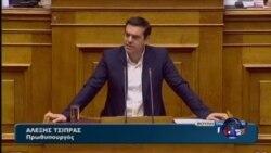 希腊议会通过法律允许同性伴侣结成民事伙伴关系