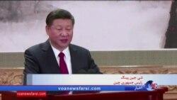 رئیس جمهوری چین پنج سال دیگر در مقام رهبری حزب کمونیست ابقا شد