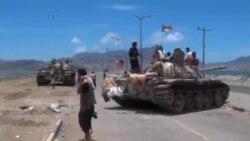 طرفین درگیر در یمن برای حضور در کنفرانس صلح ژنو آماده میشوند