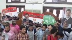 埃及穆斯林兄弟会号召群众周五举行抗议