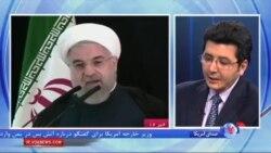 سومین تجمع سراسری معلمان ایران برگزار شد