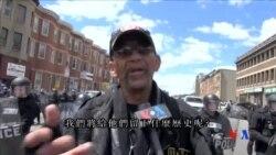 2015-04-29 美國之音視頻新聞:巴爾的摩實施宵禁,仍有小規模衝突