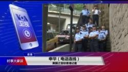 VOA连线(申华):G-20峰会前 反送中抗议者向驻香港19国请愿