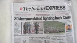 美國與聯合國關注中印邊界致命衝突 中方尚未公佈傷亡人數