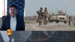 امریکی انخلا، کیا افغان فوج خطرات سے نبٹ سکتی ہے؟