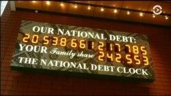 В Нью-Йорке обновили счетчик государственного долга США
