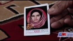 فرشته محرم درانی، خبرنگار قربانی حمله مرگبار کابل